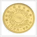 天皇即位10万円金貨