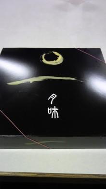 巳碧-みたま-はこんな日々送っていますよぉ-101215_1905~01.jpg